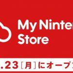 mynintendo_store