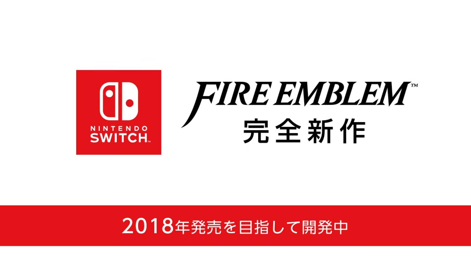 switch_fe