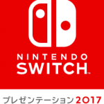 switch_presentation