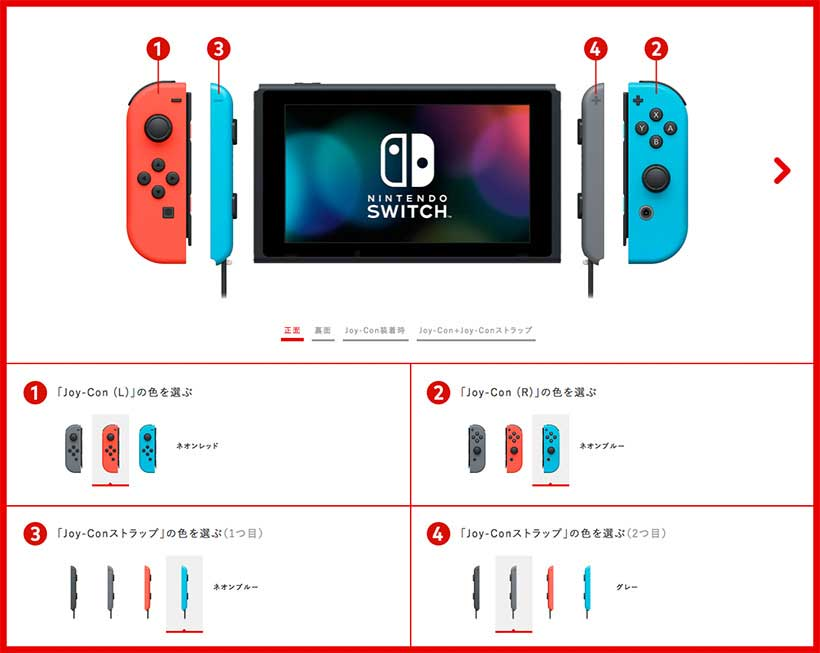 switch_set